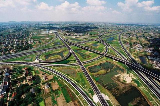 一季度江苏交通完成投资254亿元 交通运输平稳向好