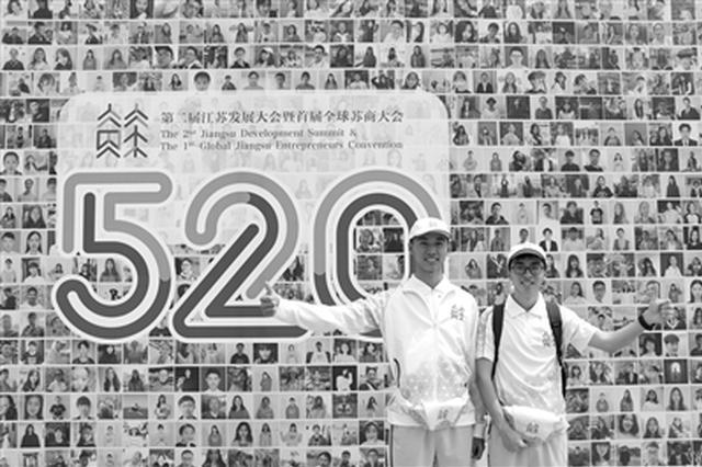 江苏发展大会志愿者出征仪式昨举行 展示青春形象