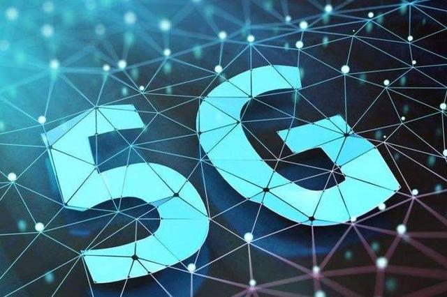 江苏推进5G建设:住宅和公共设施均要向5G设施开放
