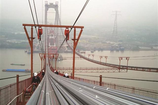 五峰山长江大桥预计2020年通车 连云港到南京仅两小时