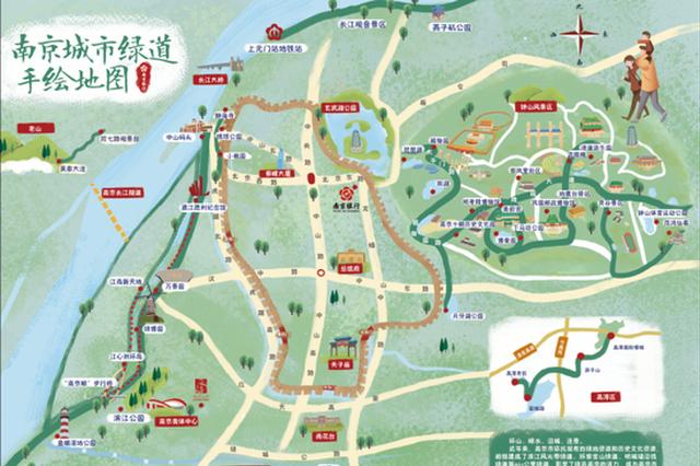 南京行网络公益健步活动暨南京网络公益联盟成立仪式正式启动