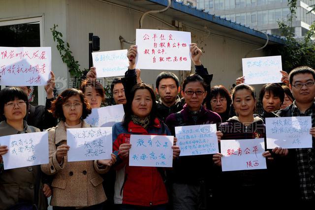 """深圳富源学校32人属""""高考移民"""" 被取消报考资格"""