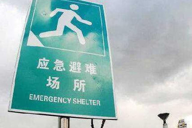 江苏地震速报时间缩至1分钟 实时监测地球心跳