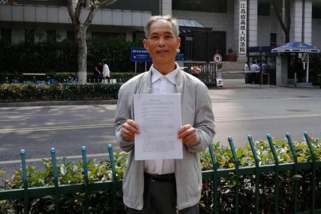 江苏男子代购罐头获刑 32年后判无罪申请百万国家赔偿
