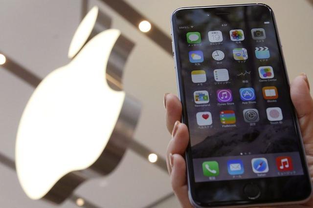 苹果反垄断案败诉 罚金或达数亿美元