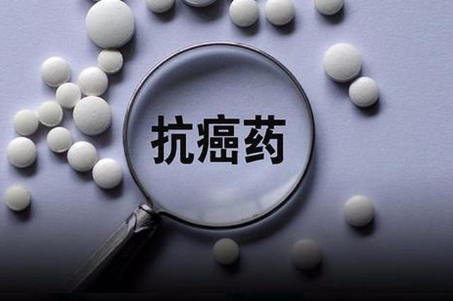 """连云港""""药神""""案20日二审开庭 律师将作无罪辩护"""