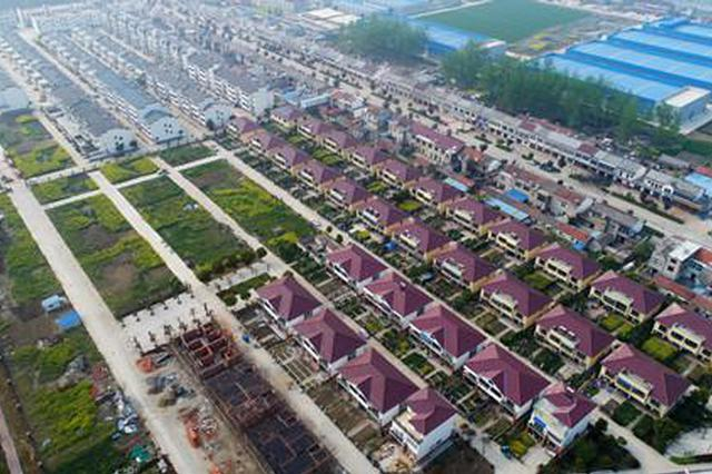 苏北农民再添福利!江苏将推动农民住房条件改善