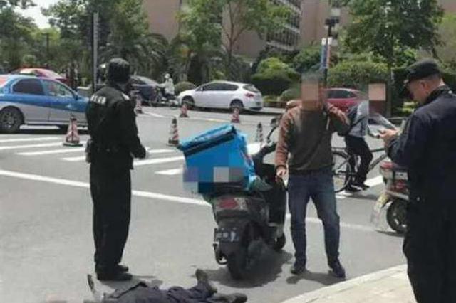 大学保安被外卖员刺伤 嫌犯已被批捕