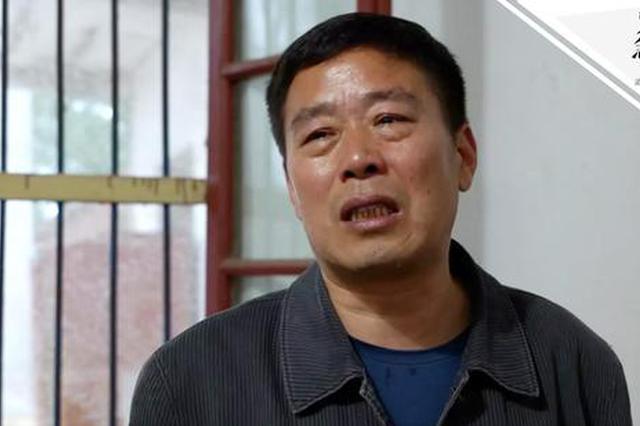 男子坐牢15年后改判无罪:坚持申诉导致未减刑1天