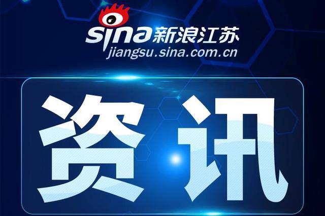 江苏省网民增至近五千万 人均每周上网三十小时