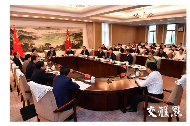"""全面提升法治江苏建设水平 省委常委会提出5个""""要"""""""