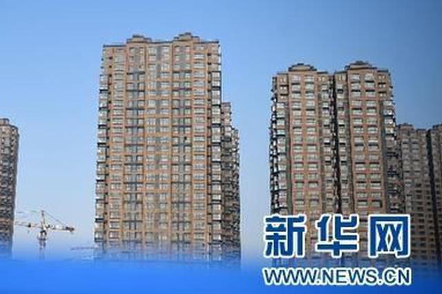 苏州等4城房价涨幅较大 住建部预警提示