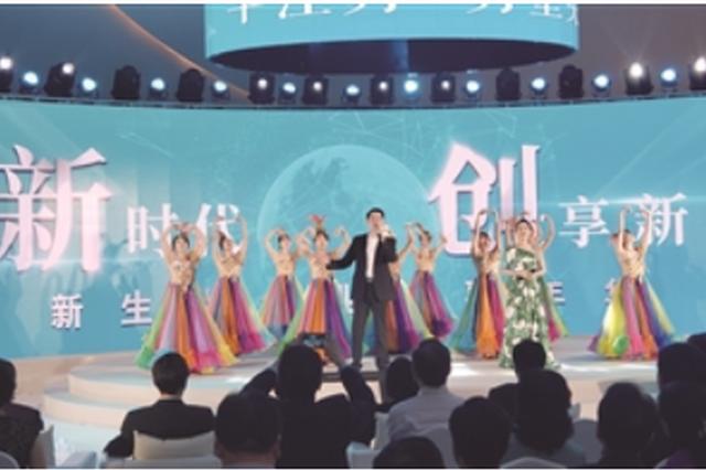 新生代企业家嘉年华:南京歌手原创歌曲唱响江苏