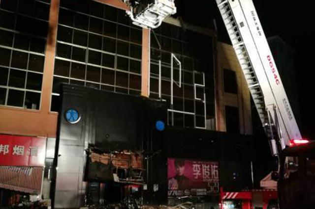 广西一酒吧发生屋顶坍塌事故 已致1死77伤