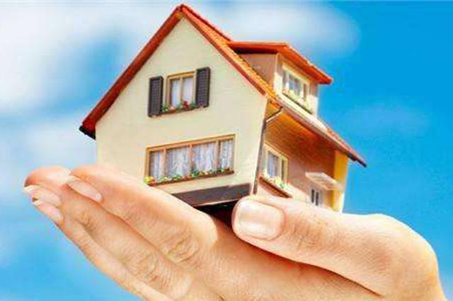 """住建部发布预警提示 购房者需冷静看待房市""""回暖"""""""