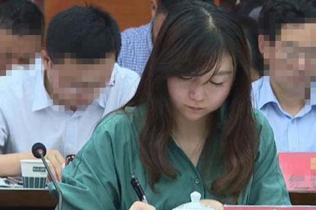 29岁女行长挂职副县长引热议 九江银行:成立调查组
