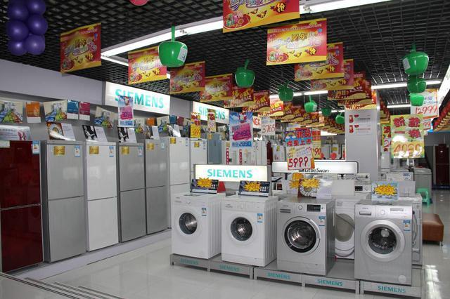 """最新江苏消费趋势报告出炉 """"她经济""""成家电消费主力"""
