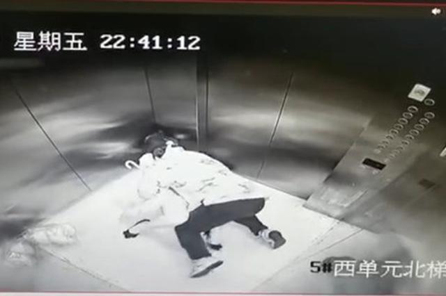 宿迁一女子电梯内遭中年男猥亵 警方通报来了