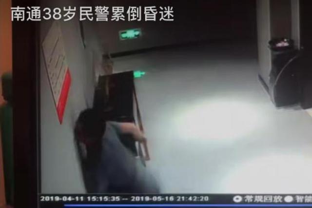 江苏反诈警察10天捣毁8窝点累晕 出电梯撞向墙壁
