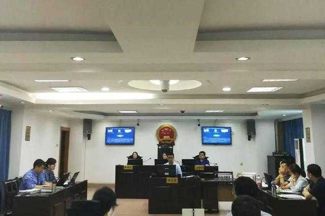 收受8套房产 江苏东海县原国土资源局局长被判12年