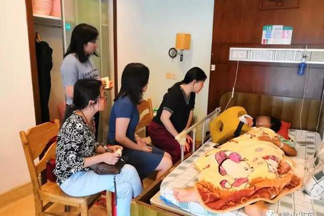 女子偷偷自拍被家暴 妇联介入:送去娘家人关怀