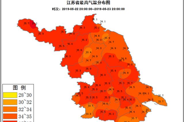 """""""烤箱""""变""""蒸笼""""!最高温37.1℃!周末强风雨要来了"""
