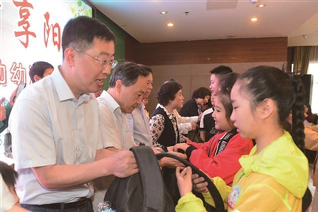 市慈善总会助幼行动再出发 南京散居孤儿可领1000元救助金