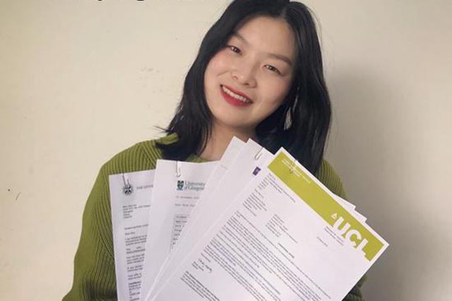 江苏一高校女生拿到五所世界顶级大学研究生录取通知书