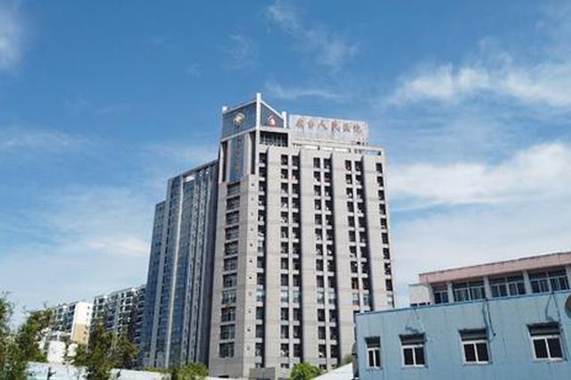 国家卫健委通报东台市人民医院血液透析患者感染丙肝事件