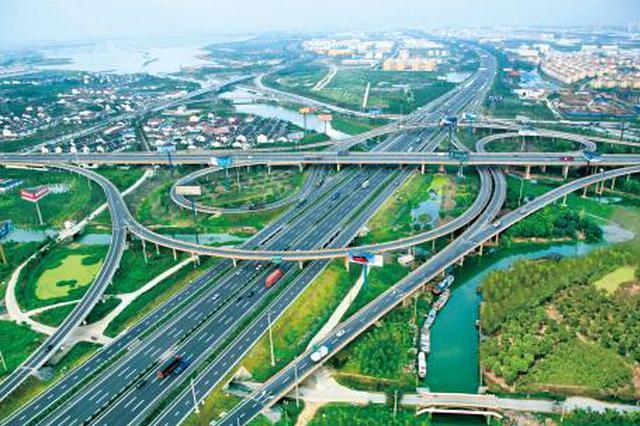 试点成功 江苏年内基本取消高速公路省界收费站