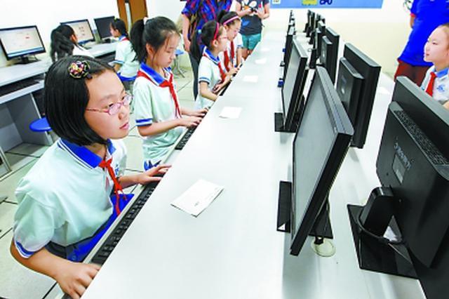南京哪些小学有电脑派位?计划几何?详戳!