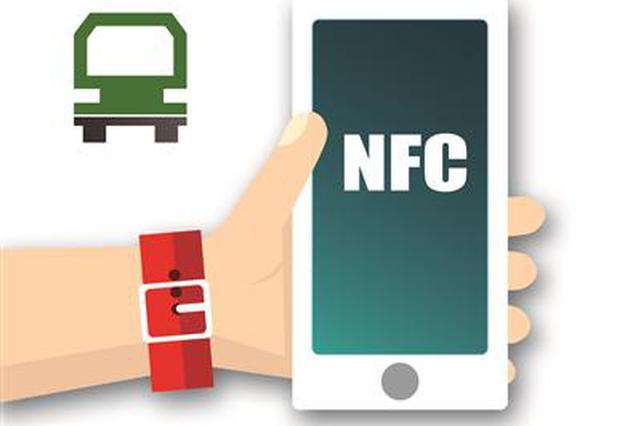 年底江苏省设区市公交地铁可NFC支付