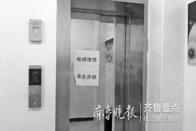 六名考生被困酒店电梯40分钟 错过高考英语考试