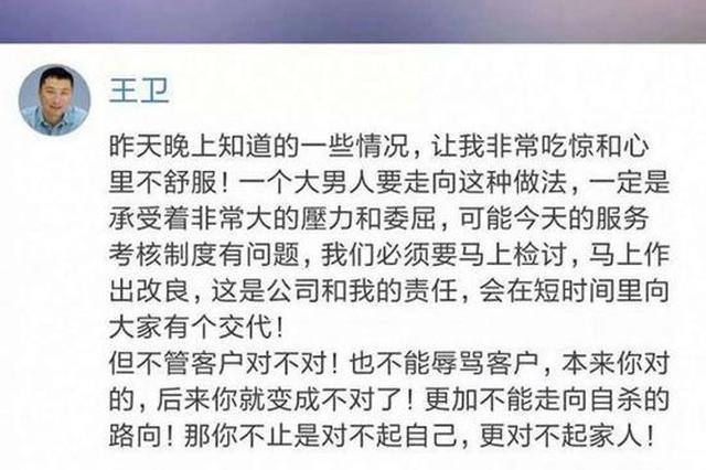 江苏快递员遭投诉后吞29颗安眠药 顺丰将审视考核机制