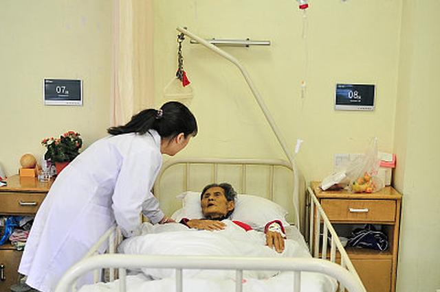 卫健委:全国2800多家公立医院开展薪酬制度改革试点