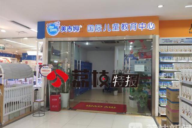 南京一早教中心老师查出肺结核!7名幼童疑似被感染