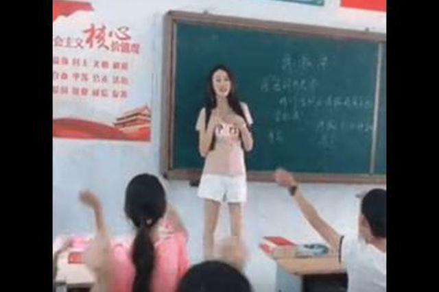 女主播进教室拍视频:为流量连小学生主意也打?