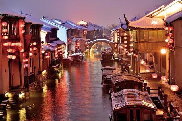 """""""上苏州""""为何是""""睡觉"""" 这句江苏俗语隐藏着尘封往事"""