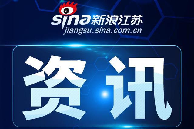 南京出台新规:网约电动车续航门槛提至300公里