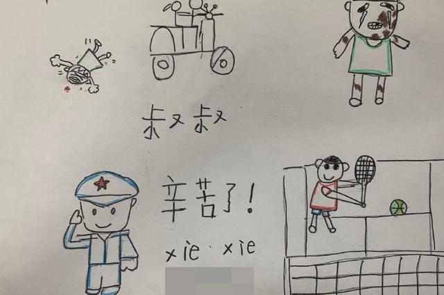 """交警蜀黍帮孩子""""洗冤"""" 南京6岁娃寄去最萌感谢信"""