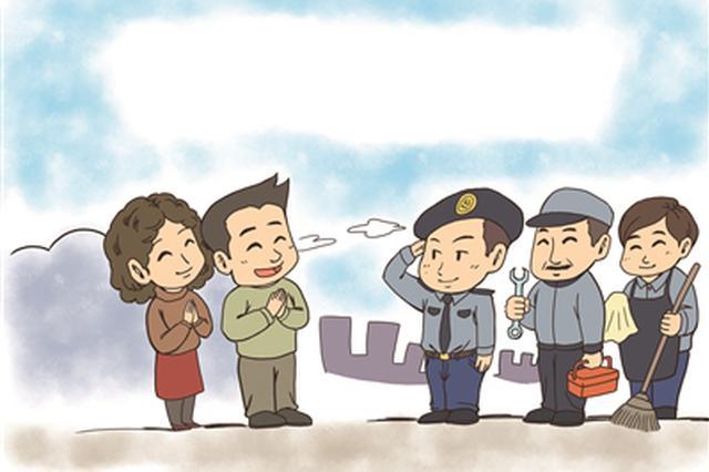"""南京启动""""美丽家园""""计划 3年后小区物管覆盖率100%"""