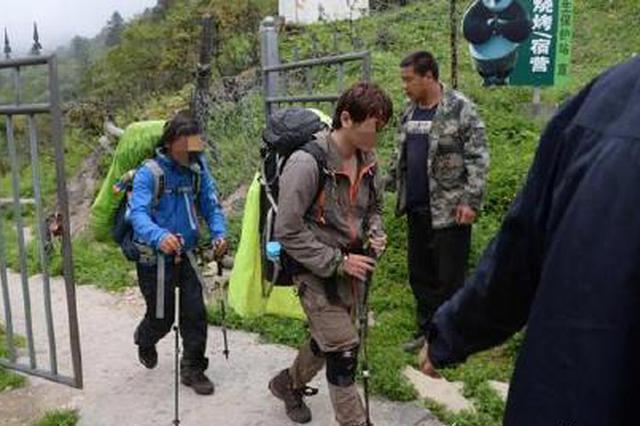 7驴友穿越卧龙1人遇难 官方:疑因路线不当风大雪急