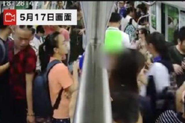 """地铁上喊""""趴下""""引发恐慌 5名嫌犯被批捕"""