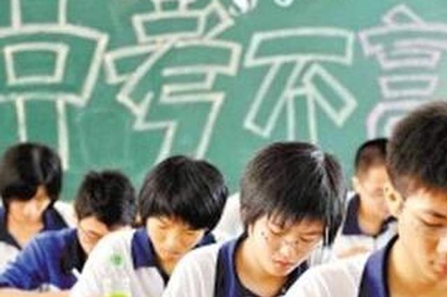 南京市中考模拟填报志愿启动 6月27日下午两点后公布成绩