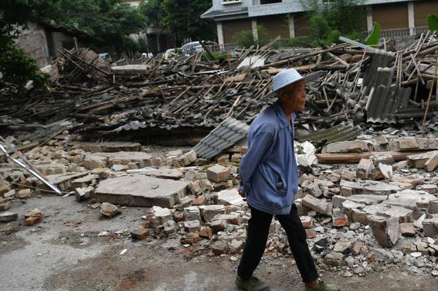 地震是否和页岩气开采有关?7问长宁6.0级地震
