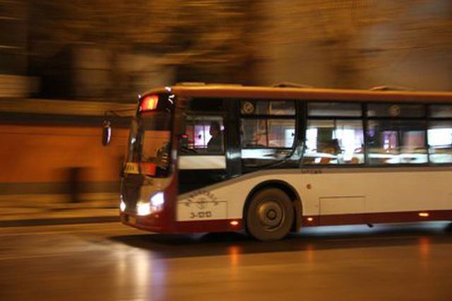 乘客掌掴公交车司机 被判刑一年九个月