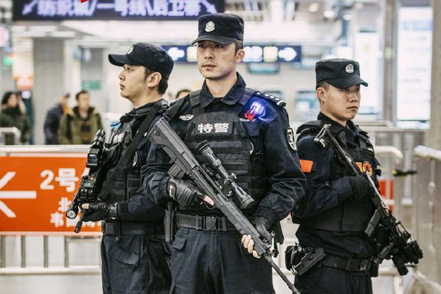 """为涉黑组织充当""""保护伞"""" 徐州新城公安分局一原副局长获刑"""
