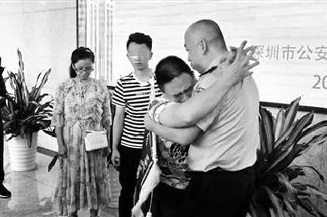 寻子19年后,徐远灵夫妇终于与儿子相见