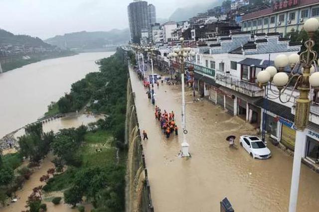 贵州沿河暴雨已致2人遇难4人失联