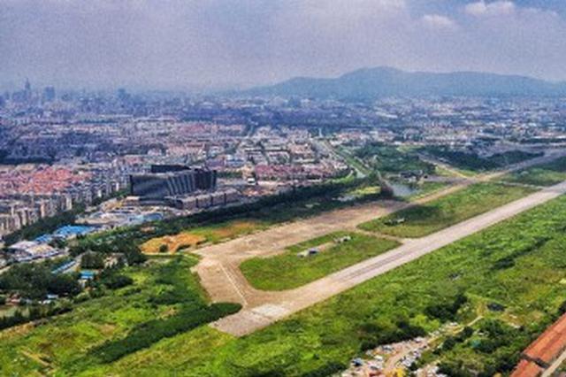 南京签下551亿元大单 22个重大项目落户南部新城